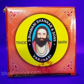 Bhawani Brand Products