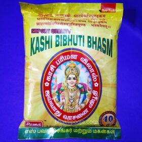 Kashi Vishwnath Bhasm
