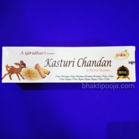 Kasturi Chandan Agarbatti