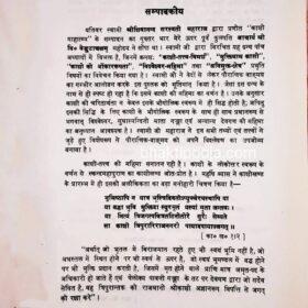 sri kashi vedic sansthan