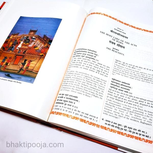 Ramayan with hindi english translation