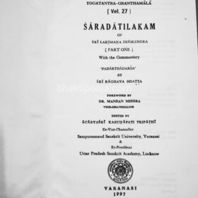 sanskrit book sardatilakam