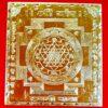 sri yantra on brass plate`