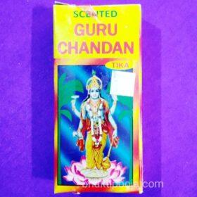 Guru Chandan pila chandan