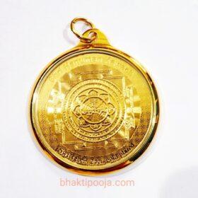 hanuman yantra pendant