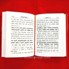 gita with hindi translation