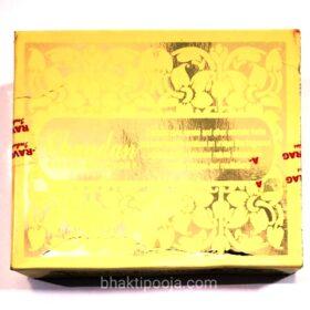 krishnakala wet dhoop