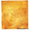 yantra for education