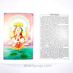 all goddess book