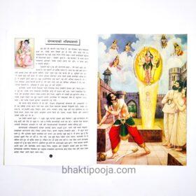 laddu gopal stories