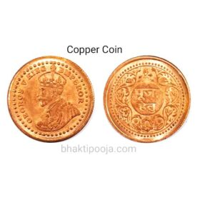 copper coin for pooja