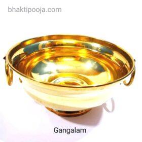 gangalam brass pot