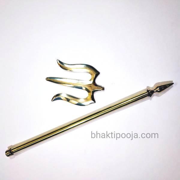 trident trishul brass pital
