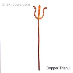copper trishul