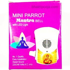 electronic mantra bell