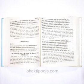 shiv bhakt stories