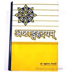 ashtnag hridya of vagbhata