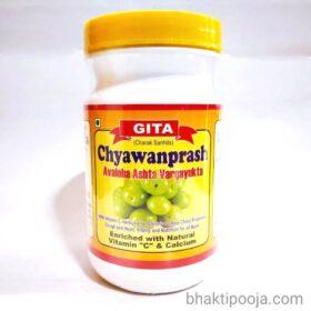 gita press bhawan chywanprash