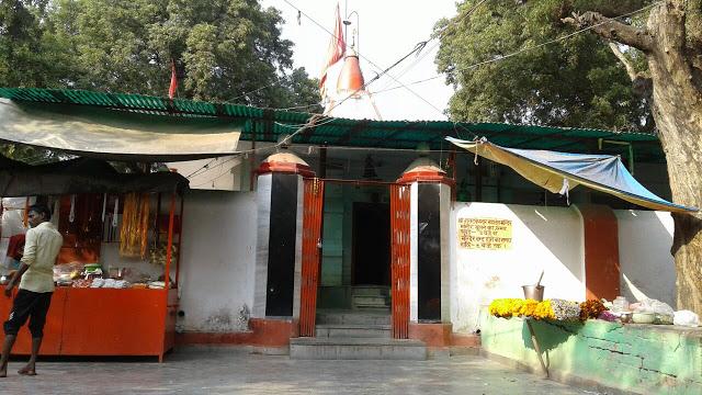 shool tankeshwar mahadev