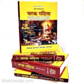 charaka sahita complete sanskrit hindi