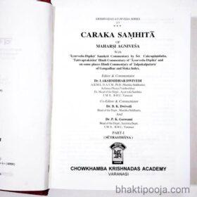 sampurn charak sanhita in hindi