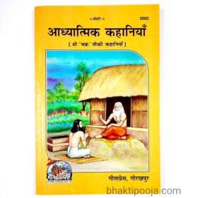 spiritual stories book