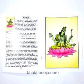 navgrah book by gita press