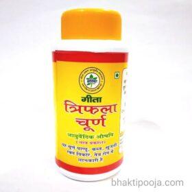 gita bhawan press trifala churn