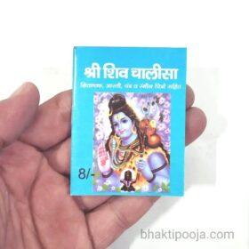 Mini Chalisa book
